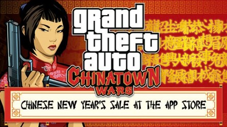 Happy Chinese New Year From Rockstar!